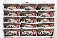 茜丸本舗 黒豆どらやき 詰め合わせ (15個入り) どら焼き 和菓子 和スイーツ ギフト 贈答 無料熨斗対応 甘味 (創業70余年 老舗 あんこメーカー)