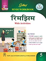 Golden Hindi Workbook Rimjhim with Activities for Class - V
