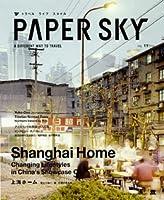 Paper sky (No.11)