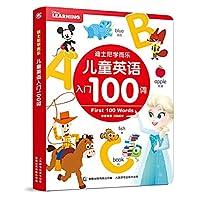 迪士尼学而乐 儿童英语入门100词