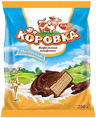 Korovka Milky Wafer Cookies with Chocolate Glaze in Individual Wraps 8 8oz 250g Gourmet Imported product image