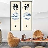 LTXMZ Chinesische Schriftzeichen Poster Poster Landschaft