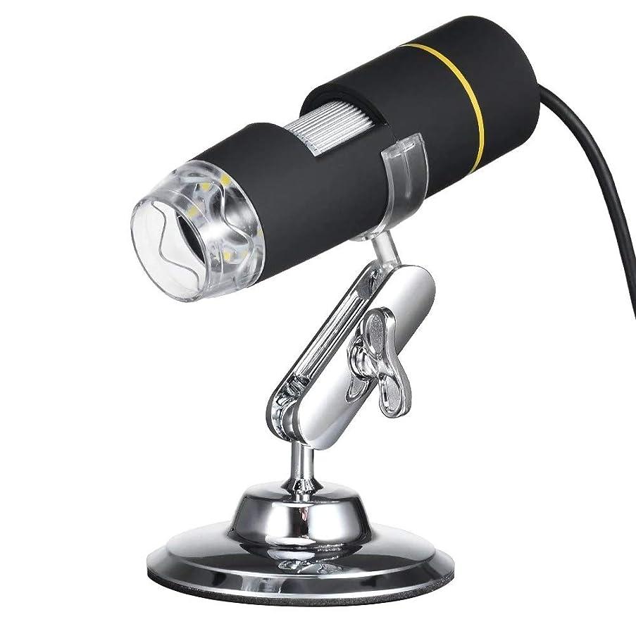 快い音呼び出すデジタル顕微鏡 OTG機能内視鏡8-LEDライトルーペ拡大鏡付き1000X倍率USBデジタル顕微鏡 生物観察/ジュエリー検定/皮膚チェッ ク/電子機器のチェック (Color : Black, Size : One size)