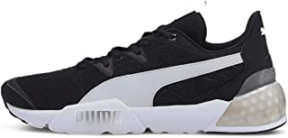 PUMA Men's Cell Phase Cross Trainer