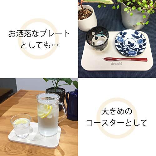 全5柄トスレ北海道珪藻土マットミニ10スモールtosleキッチン水切りマット