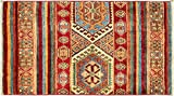 RUG PRINCE Alfombra afgana Ziegler Khorjin 70 x 100 cm, tejida a...