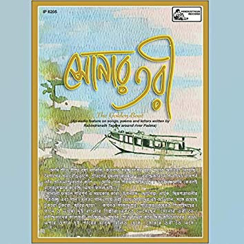 Sonar Tari-The Golden Boat