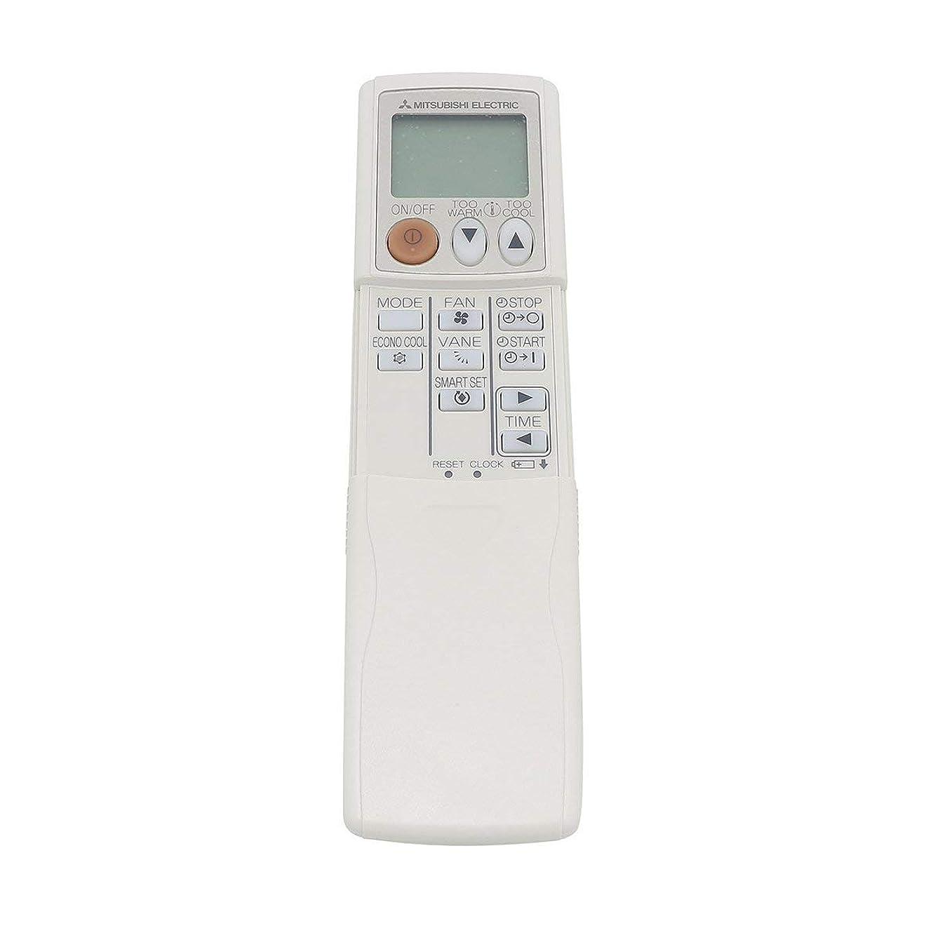 Mitsubishi Electric Mr Slim E12E79426 Replacement Remote (KM09E)