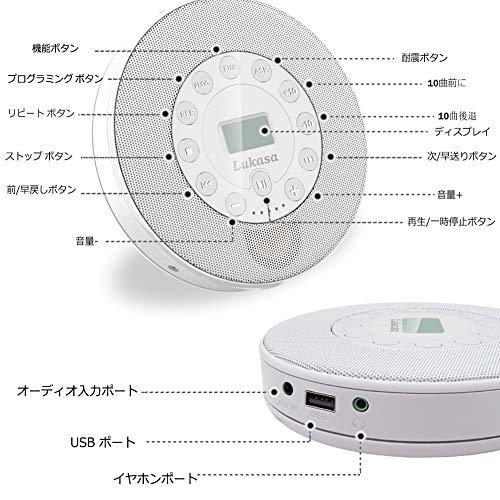 CDプレーヤーポータブルLukasuCDウォークマン小型コンパクトBluetooth/CD/MP3/USBモード対応イヤホン付きAUXケープル付き日本語/英語説明書付きショック防止音楽再生語学学習胎児教育2020年