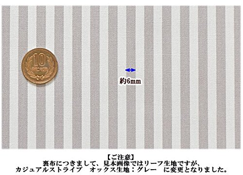 手作り工房MYmama(エムワイママ)『コルク生地を使った時計キット』