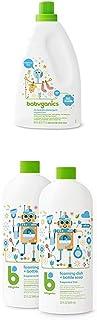 Babyganics Liquid Baby Laundry Detergent with Babyganics Foaming Dish Soap, Fragrance Free