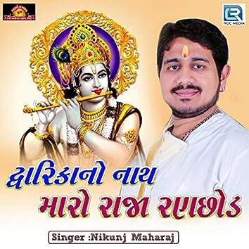 Dwarka No Nath Maro Raja Ranchhod