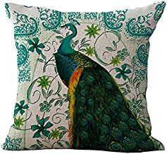 Loool Elegant Emerald Green Peacock Home Decorative 18 X 18 Inch Cotton Linen Throw Pillow Case Cushion Cover Pillowcase / Pillow Sham