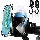 HachiTo ベビーカー ドリンクホルダー スマホホルダー カップホルダー 自転車 哺乳瓶 フック2個付き (ブラック)