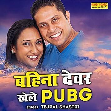 Bahina Dever Khele Pub G (Hindi)