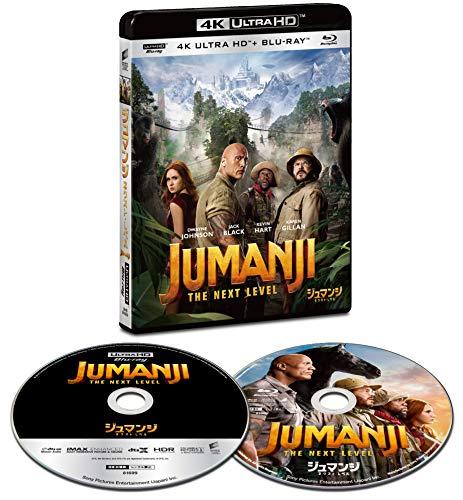 ジュマンジ/ネクスト・レベル 4K ULTRA HD & ブルーレイセット [Blu-ray]