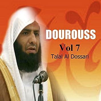 Dourouss Vol 7 (Inshad)