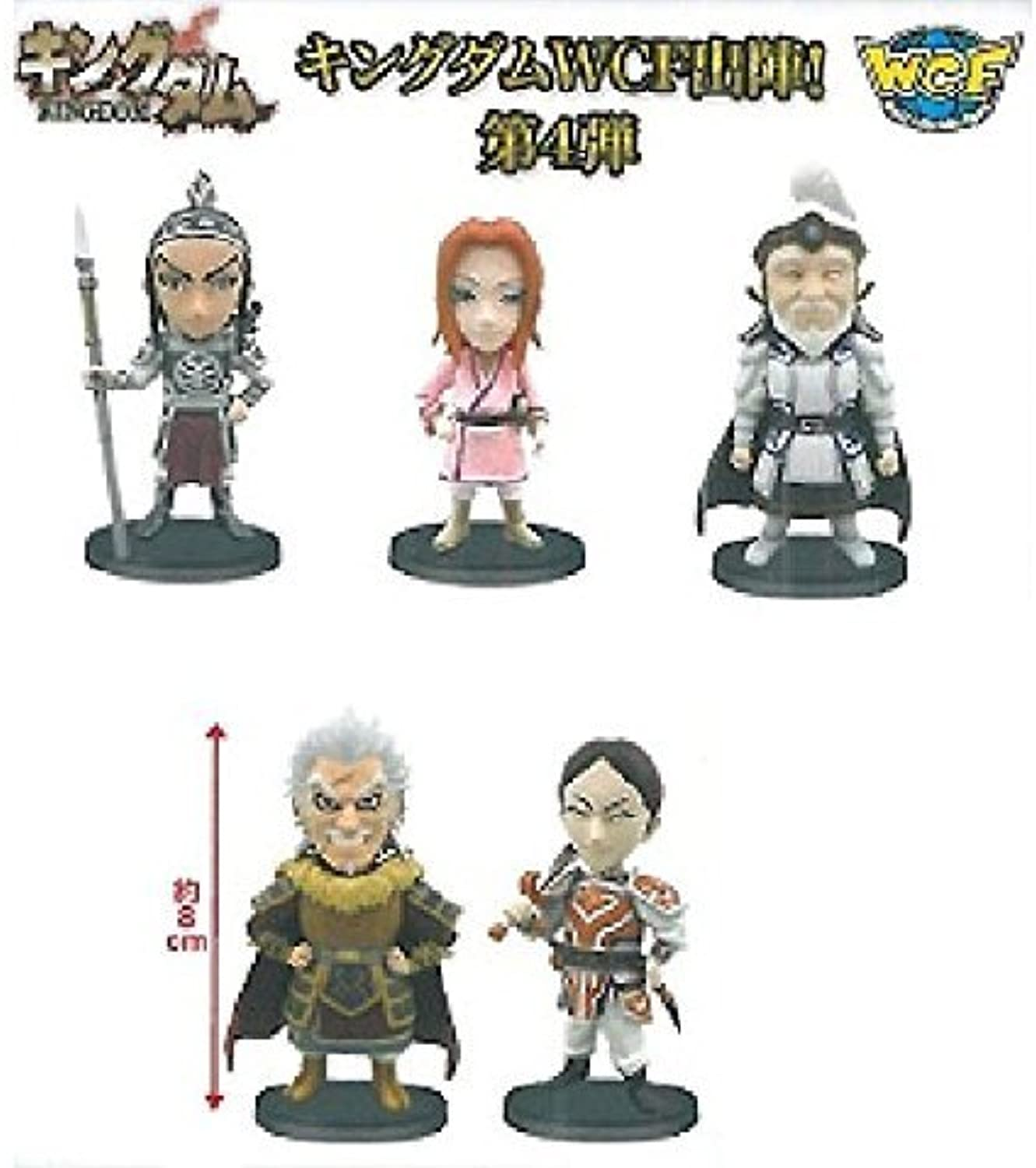precio al por mayor Kingdom World Collectible Figura vol.4 whole set of of of 5  marca de lujo