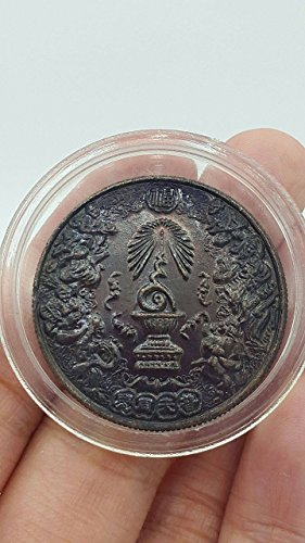 Thai amulet Commemorative coin King Rama 9 King Bhumibol'Eight Immortals' celebrating 50th yrs in reign Thai amulets Nawaloha material. Beautifully made, Best collectible coin. UNC Coin