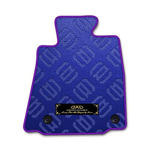 DAD ギャルソン D.A.D エグゼクティブ フロアマット HONDA (ホンダ) HR-V 型式:GH3/4 1台分 GARSON モノグラムデザインブルー/オーバーロック(ふちどり)カラー:パープル/刺繍:ゴールド/ヒールパッド無し ACK260-H