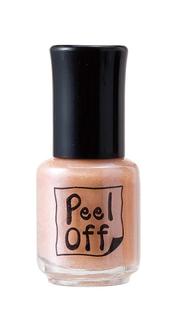 危機繊維洗剤ビューナ キレイに剥がせる速乾ネイル コーラルオレンジ 爪 優しい マニキュア 簡単オフ