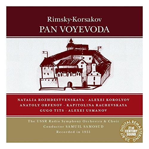 Alexei Korolyov, Natalia Rozhdestvenskaya, Anatoly Orfenov, Kapitolina Rachevskaya, Gugo Tits & Alexei Usmanov