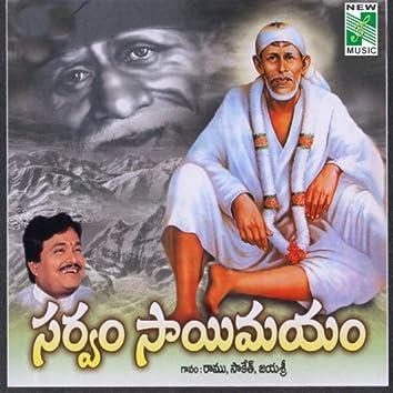 Sarvam Sai Mayam