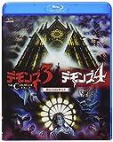 デモンズ3/ザ・チャーチ&デモンズ4 blu-rayセット[Blu-ray/ブルーレイ]