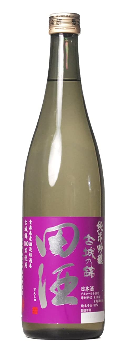 トーストりんご二十西田酒造 田酒 純米吟醸 古城乃錦 720ml ■要冷蔵