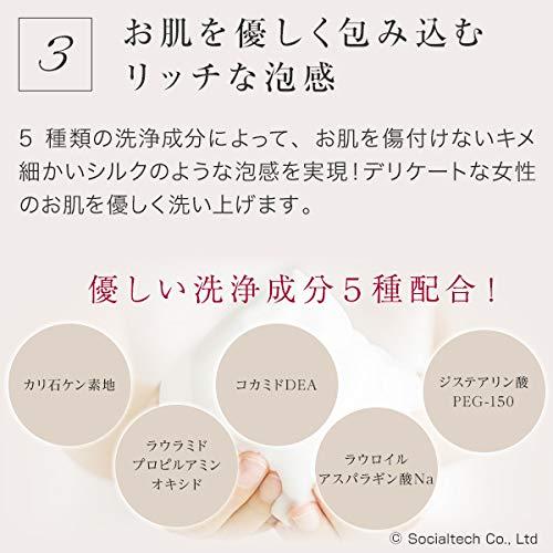 クリアネオ公式(CLEANEO)パールオーガニックボディソープ・透明感のある美肌へ(300mL+ピーリングジェル1か月分セット)