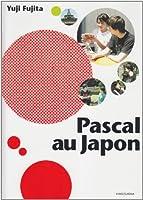 パスカル・オ・ジャポン