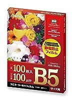 (まとめ買い) アスカ Asmix ラミネートフィルム B5サイズ 静電防止 100枚入 F1025 【×3】