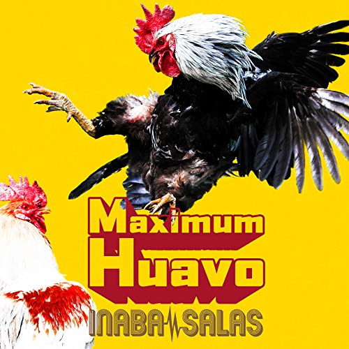 【Amazon.co.jp限定】Maximum Huavo (通常盤・CD) (メガジャケ2枚付)
