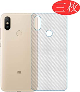 【3 Pack】 Back Screen Protector for XIAOMI MI RedMi S2 / Y2 TPU Flexible Protective Screen Film Protectors 3D Carbon Fiber Skin Sticker [Not Tempered Glass]