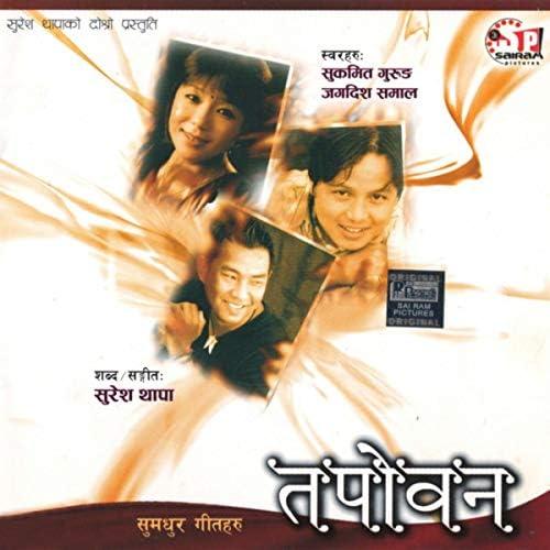 Jagadish Samal & Sukmit Gurung
