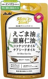スリムアップスリム 4種の植物オイルカプセル 90粒