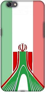 AMZER Ultra Slim Designer Snap On Hard Shell Case for Oppo F3 Plus - Azadi Monument - Iran Flag