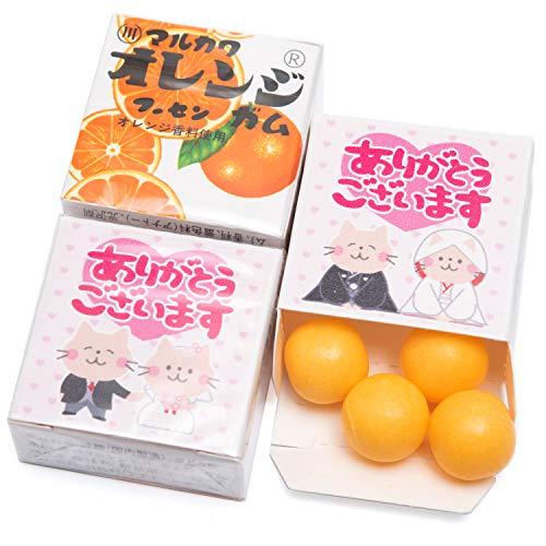 吉松 マルカワガム [ ありがとうございます / オレンジ ] 24個入 結婚式 ウェディング プチギフト 引き出物 引き菓子 メッセージ お菓子 ( 個包装 )