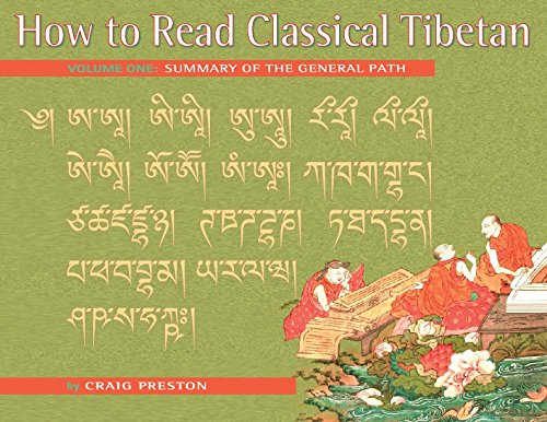 Compare Textbook Prices for How to Read Classical Tibetan, Vol. 1:: Summary of the General Path Illustrated Edition ISBN 9781559391788 by Preston, Craig