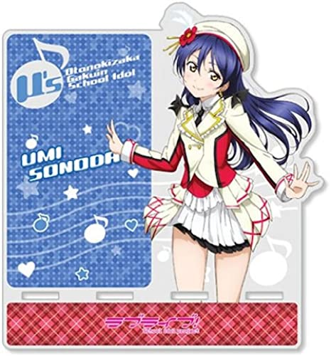 Liebe-Live  Multi Handy stehen Sonoda Umihitsuji