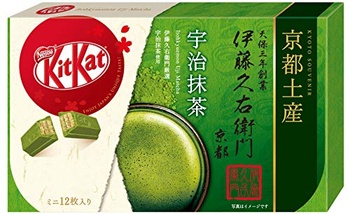 Nestl? Kyuemon Ito collaboration Uji Matcha Kit Kat chocolate Kyoto Limited Edition input 12 sheets