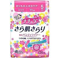大王製紙 ナチュラ さら肌さらり 吸水パンティライナー ふつう 40枚(5cc)【3個セット】