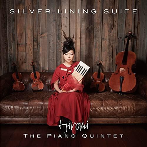 シルヴァー・ライニング・スイート (限定盤)(SHM/SUPER AUDIO CD)