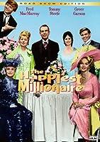 The Happiest Millionaire [DVD] [Import]