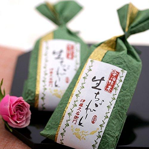 伊藤久右衛門宇治抹茶生チョコレート5粒×10セットまとめ買い義理和紙ラッピング