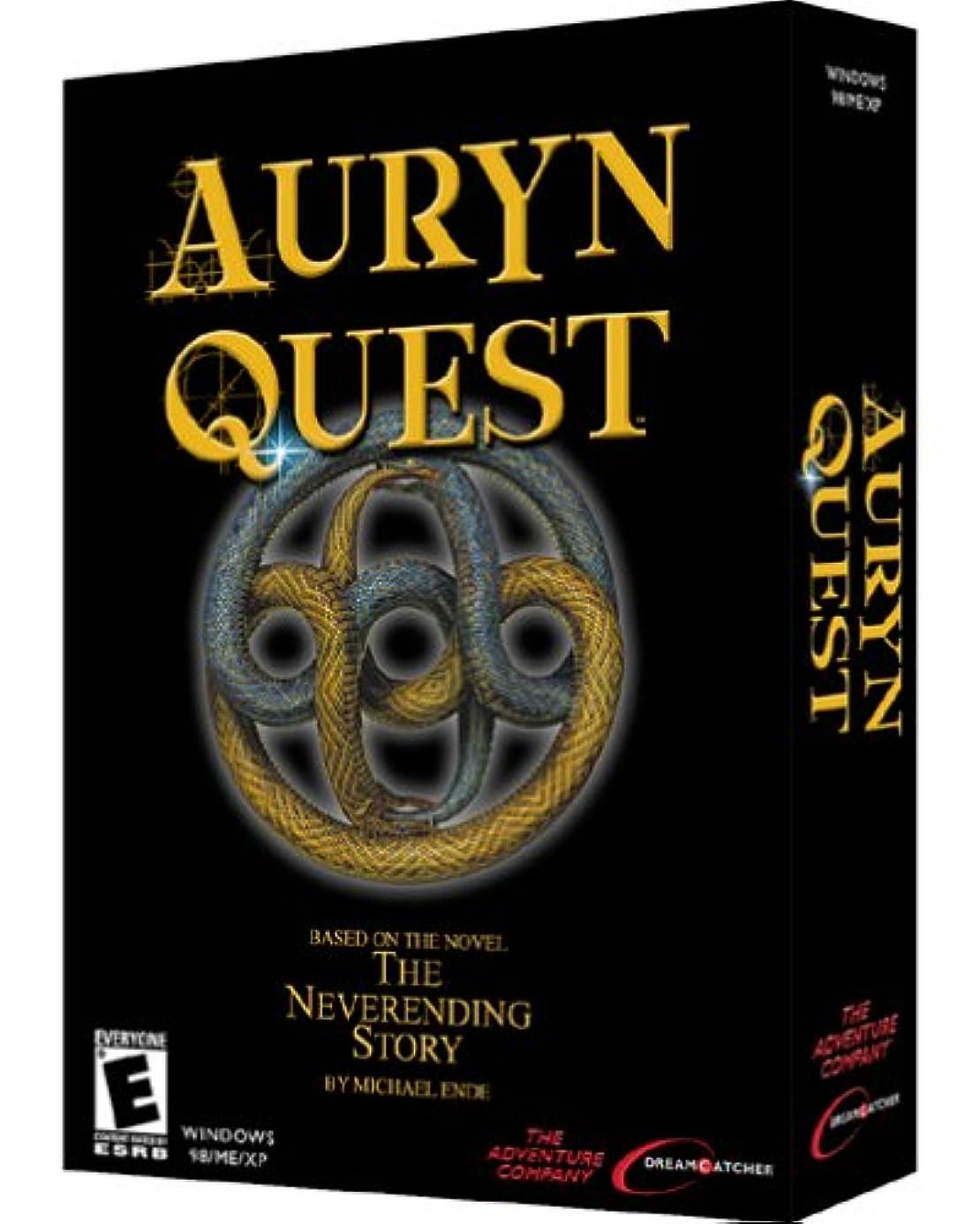 Auryn Quest - PC