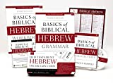 Learn Biblical Hebrew Pack 2.0: Includes Basics of Biblical Hebrew Grammar, Third Edition and Its Supporting Resources (Zondervan Language Basics)
