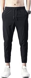 Kaijia Män joggare vardagliga byxor lätta andas snabbtorkande vandring löpning utomhussportbyxor