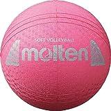 Molten Pelota de Voleibol S2Y1250-P, Rosa, 160 g, diámetro de 210 mm