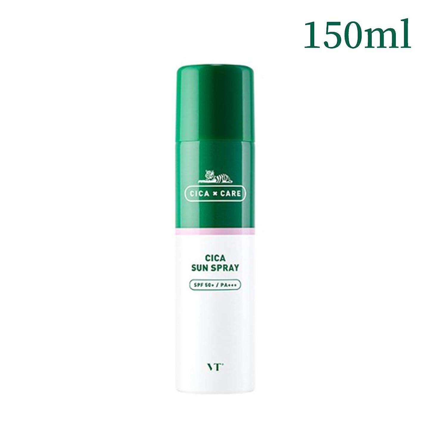 主観的番目妖精VT Cosmetis CICAサンスプレー 150ml